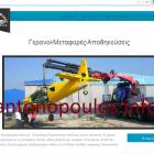 Thomopoulos-nikos.gr