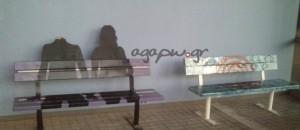 AGAPW.GR