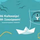 SOCRATES2012-140x140