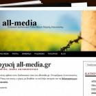 All-media.gr
