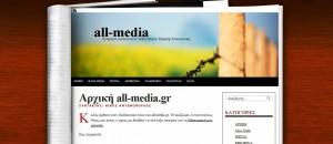 all_media