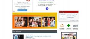 Patris News    Εφημερίδα Πατρίς, τα νέα της Ηλείας, ειδήσεις από την Ηλεία, Ηλειακά blogs, Ηλεικά νέα, ilia news, news   (1)