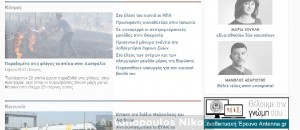 antonopoulos media websites (13)
