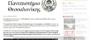antonopoulos media websites (14)