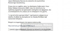 antonopoulos media websites (3)