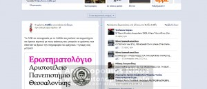 antonopoulos media websites (4)