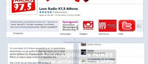antonopoulos media websites (6)