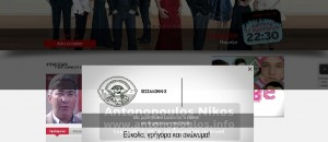 antonopoulos media websites (8)