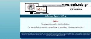 auth.edu.gr (1)