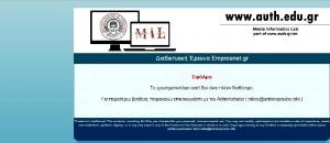 auth.edu.gr (7)