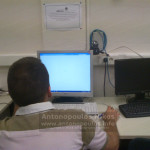 αξιολόγηση διαδικτυακού τόπου pc