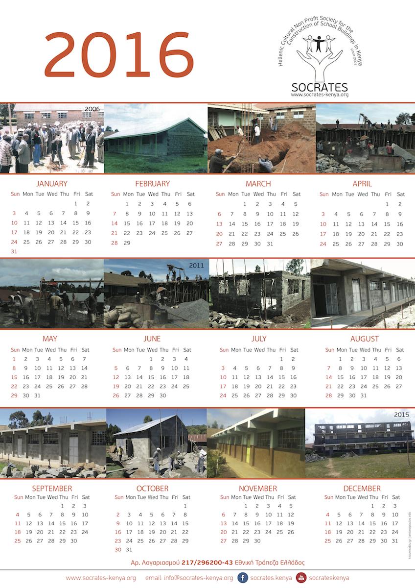 Calendar_SOCRATES_2016_2