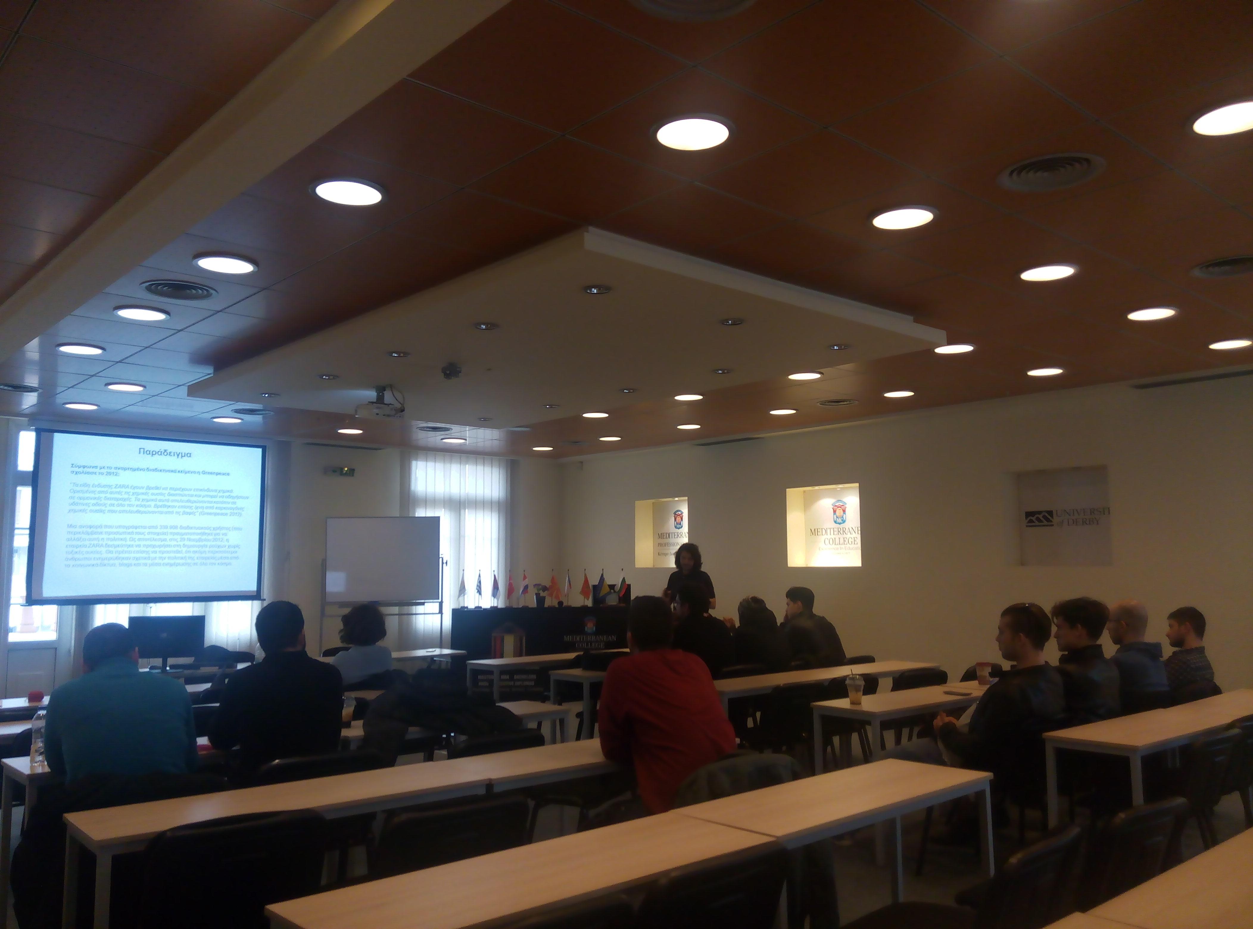 Διάλεξη για διαδικτυακούς τόπους  http://antonopoulos.info/%ce%b4%ce%b9%ce%ac%ce%bb%ce%b5%ce%be%ce%b7-site/